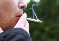 tassa-sul-fumo